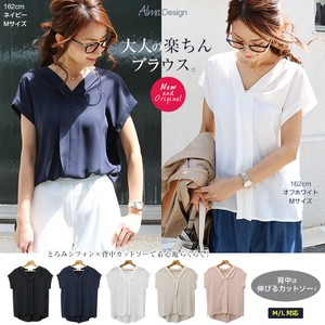 2018 S/S Blouse Ladies Short Sleeve Chiffon V-neck Shirt Top Size L