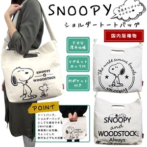 Local Snoopy SNOOPY Shoulder Bag Our Company Original
