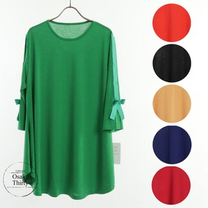 Madame Material Ribbon Tape Tunic