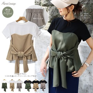 2018 S/S T-shirt Ladies Ribbon Blouse Docking Top Twill Material Cut And Sewn