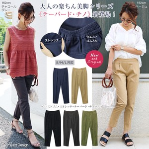 2018 S/S Pants Ladies Tapered Twill Stretch Long Pants