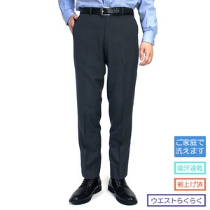 Men's Tuck Stretch Business Pants
