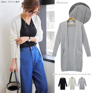 2018 S/S Cardigan Ladies Long Sleeve Summer Knitted Long