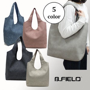Denim Synthetic Leather Tote