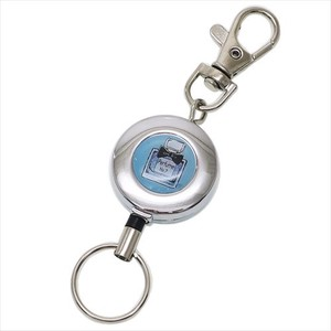 Collection Perfume Key Ring
