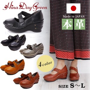 2018 S/S Hina Day Green Diagonally Strap Wedged Shoes
