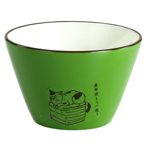 Lacquerware 1Pc Ball Green