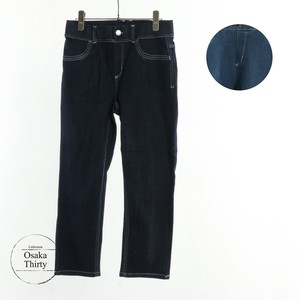 Career Madame Tapered Pants