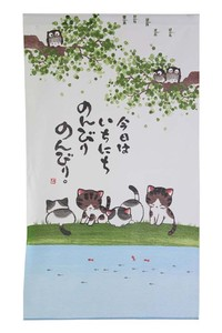 Japanese Noren Curtain Take It Easy Cat Japanese Noren Curtain