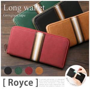 Stripe Long Wallet