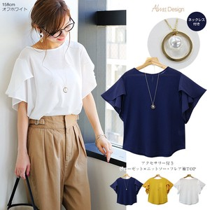 2018 S/S T-shirt Ladies Flare Necklace Attached Knitted Short Sleeve Top
