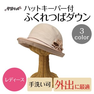 CHIYO UNO Hat Attached Down Countermeasure
