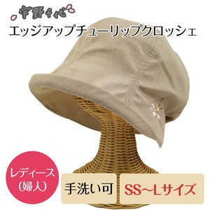 CHIYO UNO Light-Weight Comfortable Edge up Tulip Hat Crochet Countermeasure