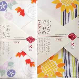 Japan Style 2018 Summer Tenugui (Japanese Hand Towels) Handkerchief