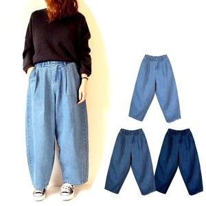 Denim Pants Circus Pants Wide Balloon Leisurely