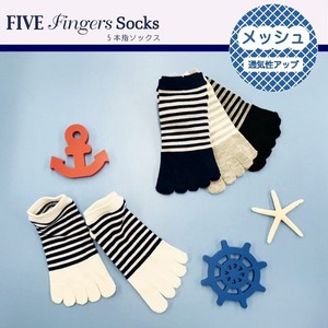 Five Fingers Mesh Ankle Series Five Finger Marine Flower