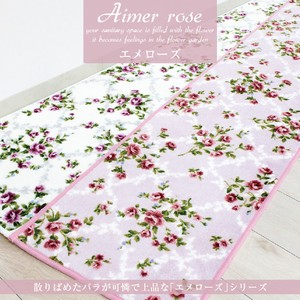 Rose Kitchen Mat