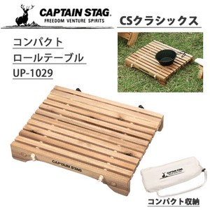 Captain Stag CAP Compact Roll Table