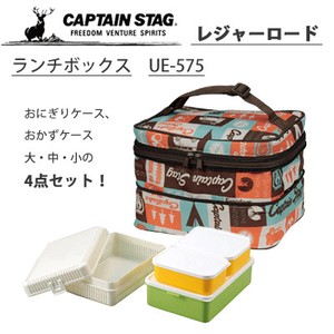 Captain Stag CAP Family Lunch Box