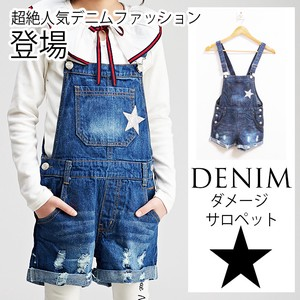Overall Denim Shor Pants