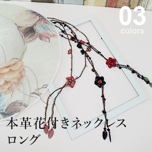 2018 S/S Genuine Leather Flower Necklace Long