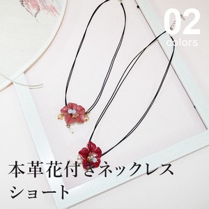 2018 S/S Genuine Leather Flower Necklace Short