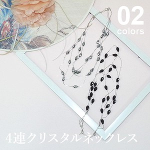 2018 S/S Crystal Necklace