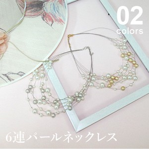 2018 S/S Pearl Necklace
