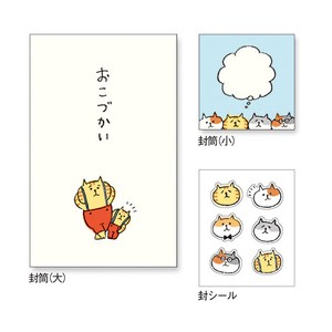 Envelope Set GOROGORO NYANSUKE Pocket Money