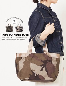Tape Handle Camouflage Tote