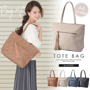 Genuine Leather Tassel A4 Tote Bag