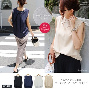 2018 S/S Blouse Ladies Sleeveless Material Tuck Top