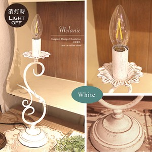 Table Lamp White Antique