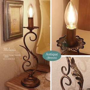 Table Lamp Antique