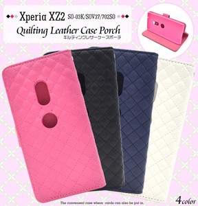 Smartphone Case Xperia XZ Kilting Leather Case Pouch