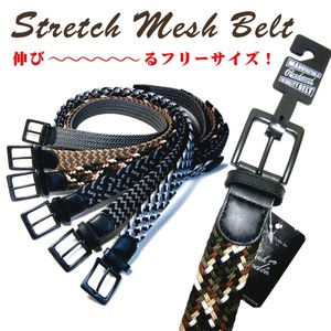 Free Expansion Stretch Braided Belt Expansion Belt Free