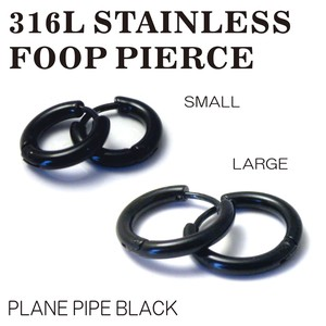Stainless Hoop Pierced Earring Black Selling Ring Pierced Earring Metal Alleviation