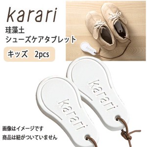Moisture Absorption Diatomaceous Earth Shoes Tablet Kids