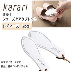 Moisture Absorption Diatomaceous Earth Shoes Tablet Ladies