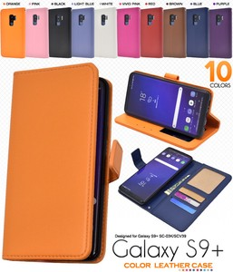 Smartphone Case Colorful 10 Colors Color Leather Notebook Type Case