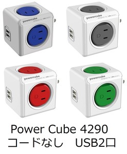 Cube Power Source Set Power Source Extension Star