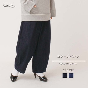 A/W Cafetty Pants