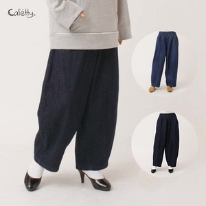 2018 A/W Pants Waist Tailoring Cafetty