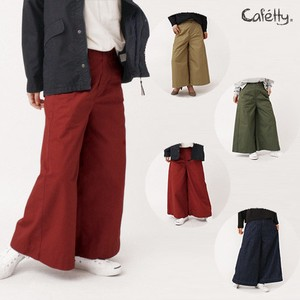 2018 A/W Wide wide pants Cafetty