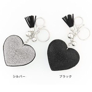 Heart Key Ring Both Sides Processing