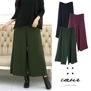 Crape Jacquard wide pants