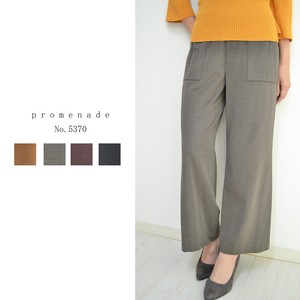 2018 Autumn Roddy wide pants