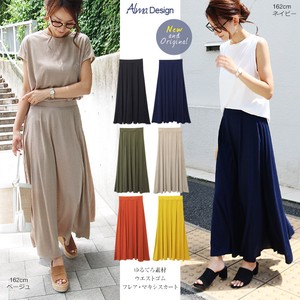 2018 S/S Skirt Ladies Long Cut And Sewn Waist Flare