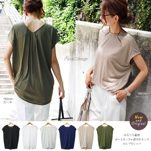 2018 S/S T-shirt Ladies Short Sleeve Neck V-neck Material Thin Cut And Sewn