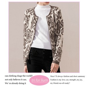 2018 A/W Damask Design Knitted Jacket